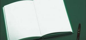 Как написать введение в практике