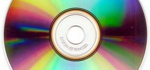 Запись видеокассеты на диск: как это сделать