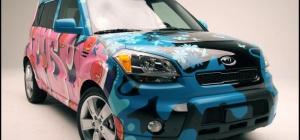 Как изменить цвет авто