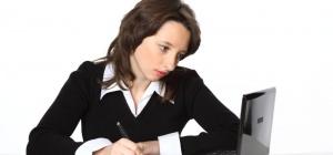 Как назначить ио главного бухгалтера