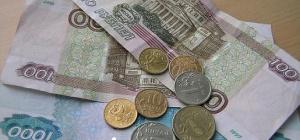Как оплатить в Сбербанке квартплату