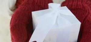 Как дарить новогодние подарки