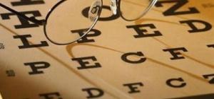 Что делать, если зрение ухудшилось