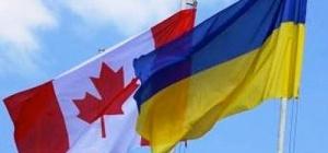 Как эмигрировать в Канаду из Украины