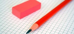 Как строить график координат