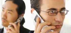 Как найти номер мобильного по имени и фамилии