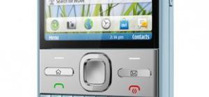 Как узнать, какая версия Symbian