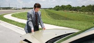 Почему аккумулятор автомобиля быстро разряжается