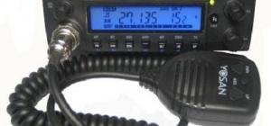 Как настроить антенну на рацию