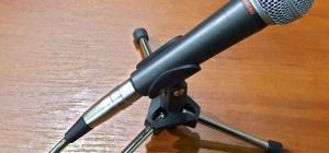 Как прибавить звук на микрофоне