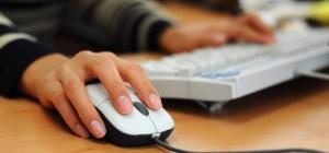 Как установить права администратора на компьютер