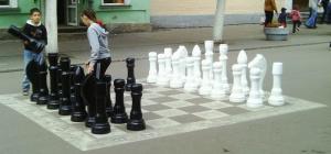 Как нарисовать шахматную доску