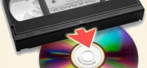 Как переписать видеокасету на диск