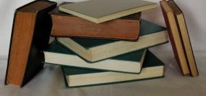 Как списать библиотечный фонд