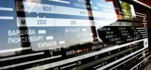 Как организовать радиостанцию