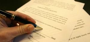 Как написать запрос судебному приставу