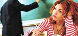 Как поступить в ВУЗ без экзаменов