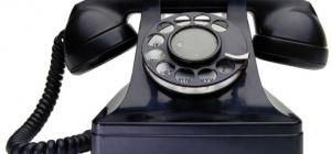 Как узнать номер телефона в Казахстане
