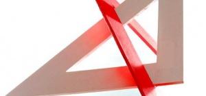 Как построить линию пересечения двух плоскостей