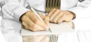 Как оформить документы на лицензирование