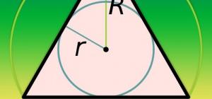 Как описать окружность около прямоугольного треугольника
