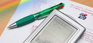 Как найти площадь и периметр параллелограмма