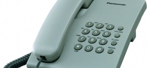 Как  узнать телефон только по фамилии в Москве