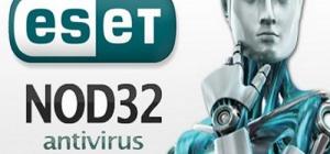 Как выполнить полную проверку на вирусы