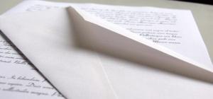 Как узнать, где находится заказное письмо