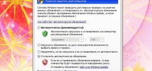 Как запретить доступ к сайту Windows