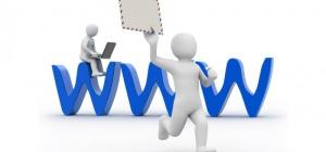 Как отправить программу через интернет