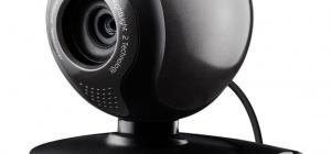 Как подключить камеру к ноутбуку