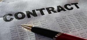 Как прервать контракт