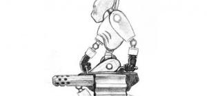 Как научиться рисовать робота