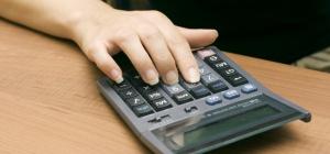Как начислить НДС к оплате