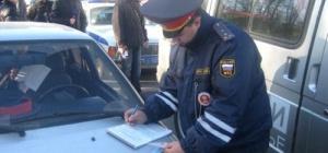 Как оплатить штраф за превышение скорости