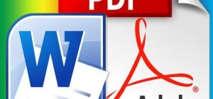 Как перевести doc-файл в .pdf