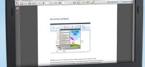 Как делать pdf файлы