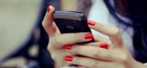 Как отправить смс-сообщение на мобильный