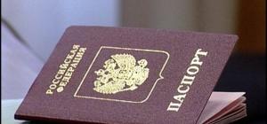Как восстановить российский паспорт