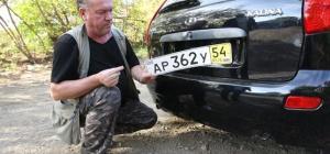 Как оформить автомобиль на юридическое лицо