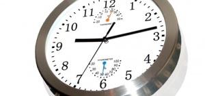 Почему часы отстают