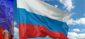 Что нужно, чтобы получить гражданство России