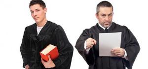 Зачем нужны юристы