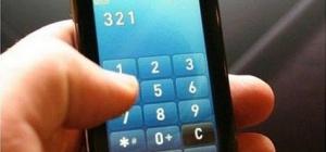 Как определить марку телефона