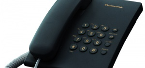 Как набирать добавочный по телефону