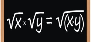 Как умножить квадратный корень на квадратный корень