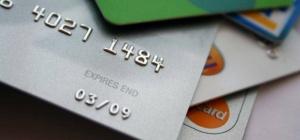 Как открыть в банке карточку