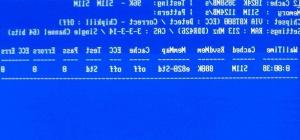 Как проверить память компьютера