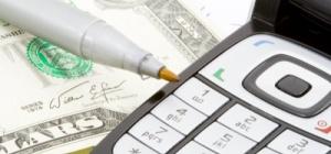 Как подключить доверительный платеж